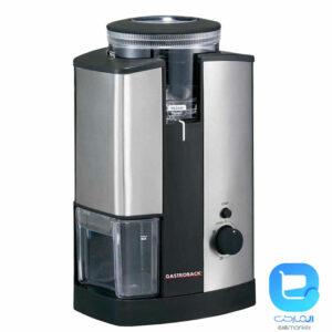آسیاب قهوه گاستروبک 42602
