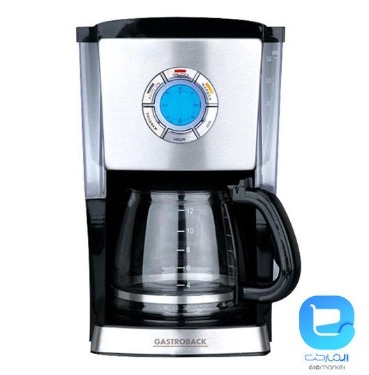 قهوه جوش گاستروبک 42700