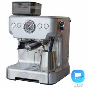 اسپرسوساز با آسیاب قهوه ونتی 5700 VENETY
