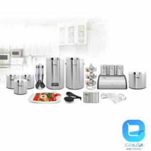 ست آشپزخانه پرشیا PR9009